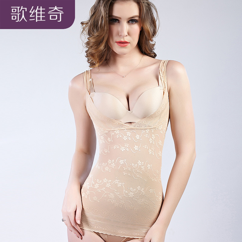 Song šahović sided wear thin section of the spring and summer thin lace body sculpting vest abdomen seamless corset tops body