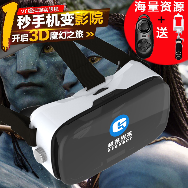 Song of the blue apple andrews intelligent 3d virtual reality vr glasses glasses glasses worn vr helmet adult head video