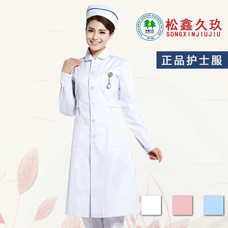 Song xin jiu jiu nurse sleeved thick winter round neck white coat beauty service doctor experiment pharmacy overalls