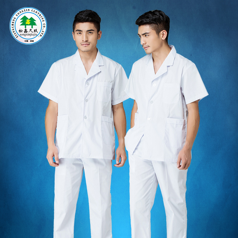 Song xin jiu jiu split male nurse doctor white coat pharmacy overalls lab coat summer and winter long sleeve suit
