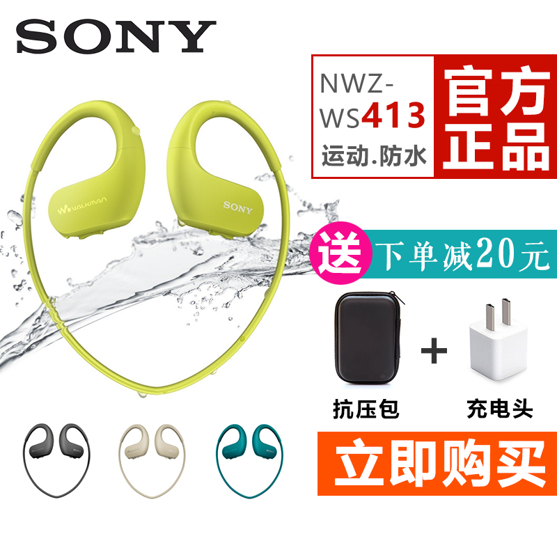 Sony/sony NW-WS413 running mp3 music player headphones headset sports swimming waterproof