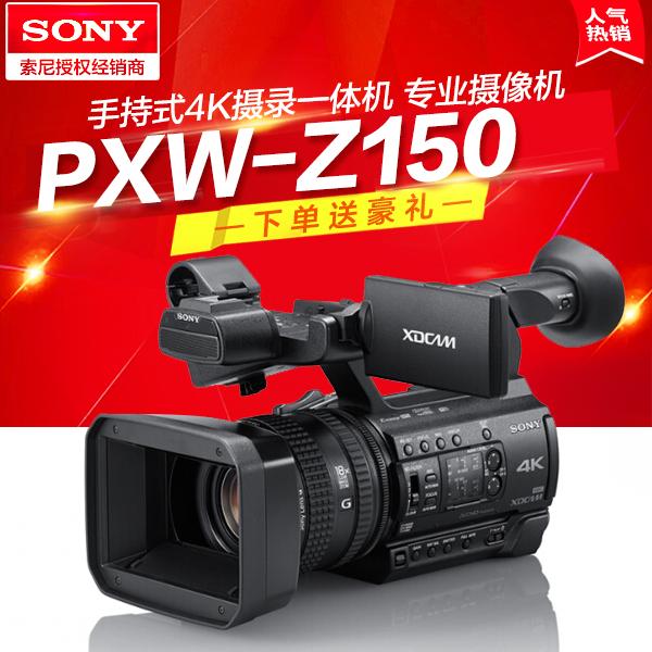 china 4k camcorder china 4k camcorder shopping guide at alibaba com rh guide alibaba com Camcorder Tapes Digital Camera Batteries