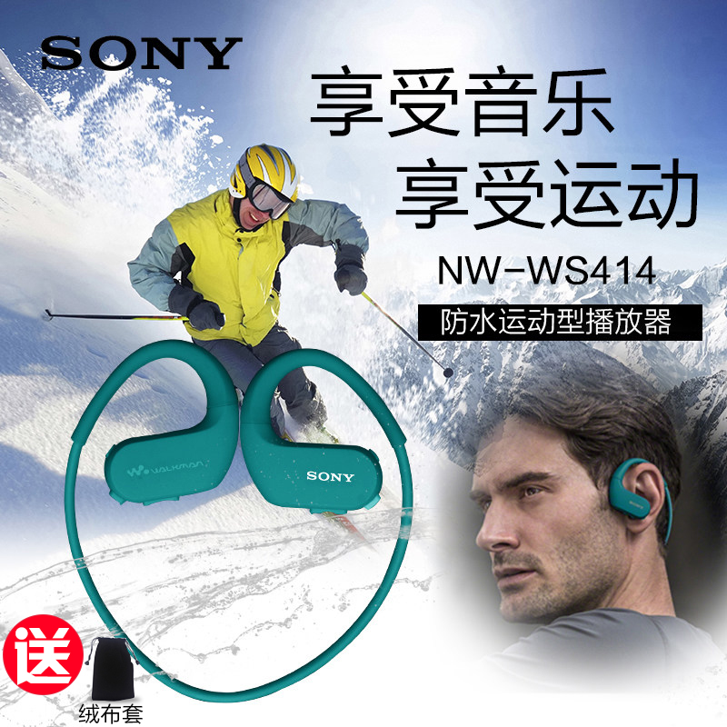 Sony/sony walkman running water nw-ws414 headset mp3 walkman music player 8 gb