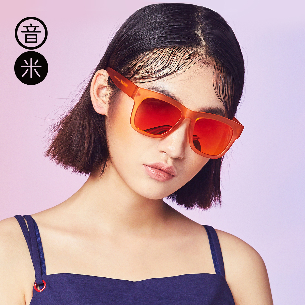 Get Quotations · Sound meter new korea tr90 ultralight transparent frame sunglasses polarized sunglasses female fashion for men drivers