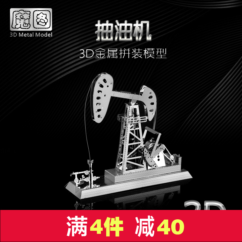 Source model nanyuan O21102 drill aircraft model assembled metal model home furnishings