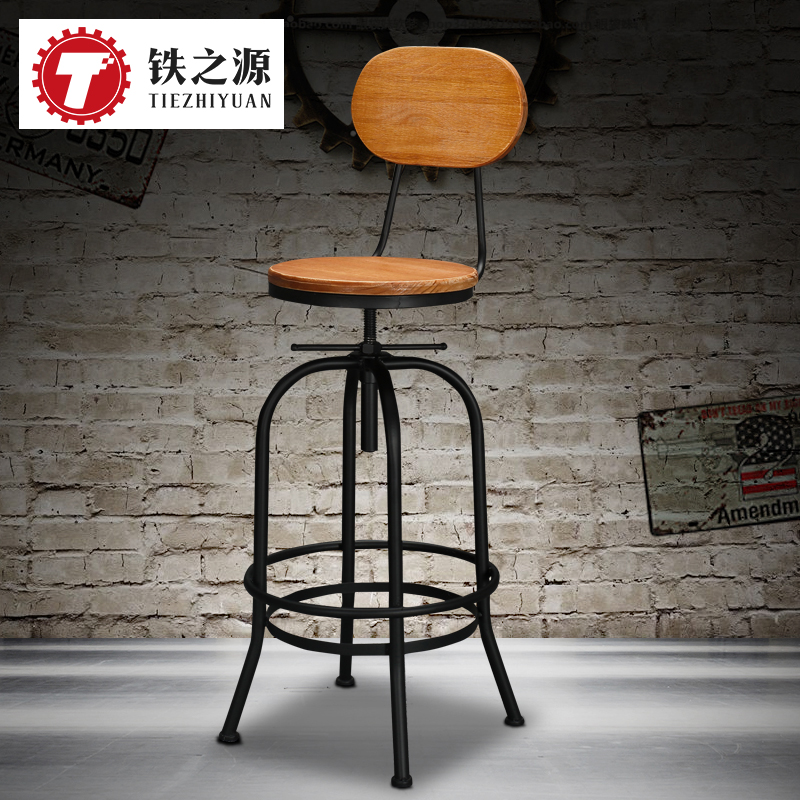 Source of iron american starbucks wrought iron bar stools wood bar stool bar stool bar stool bar chair lift backrest phone shop stool
