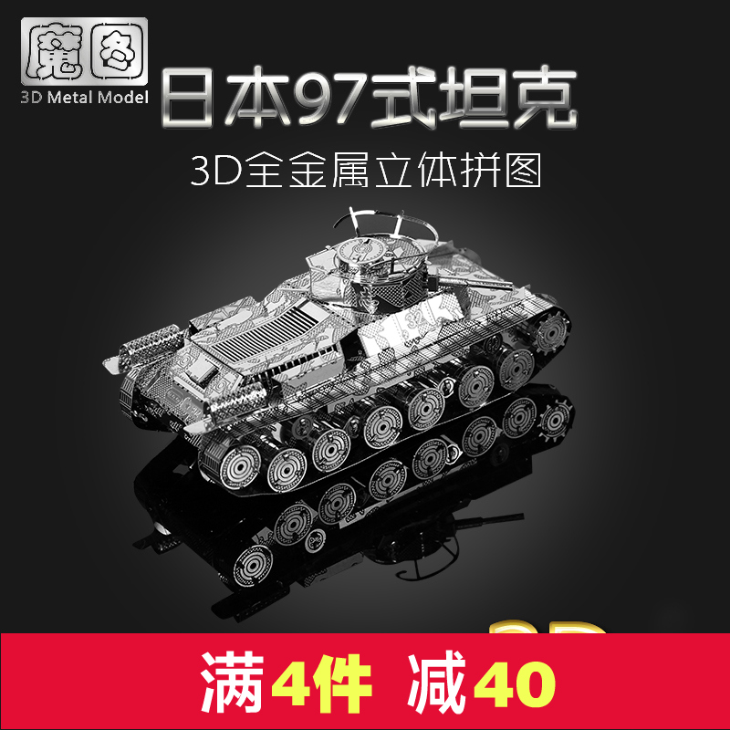 Source source model NANYUAN97 medium-sized tanks exquisite gift simulation mini metal model