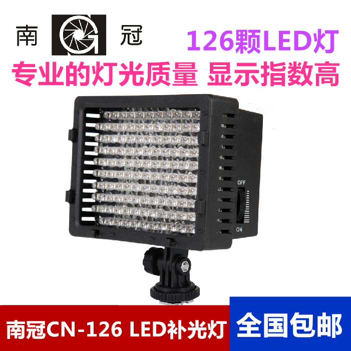 South crown cn-126 led wedding photography slr camera video light led fill light fill light lamp free shipping