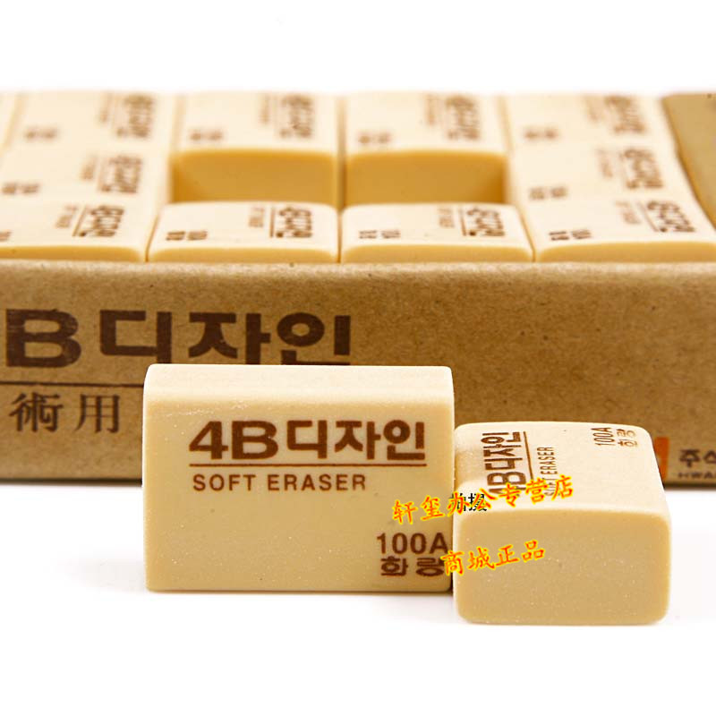 South korea 4b rubber eraser 100a south korean student stationery eraser clean chipless