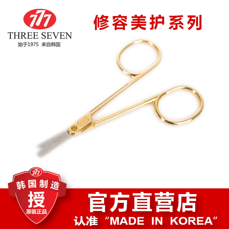 South korea 777 high quality gold plated color anti garou newborn baby safety scissors baby safety scissors BS-706BVPG