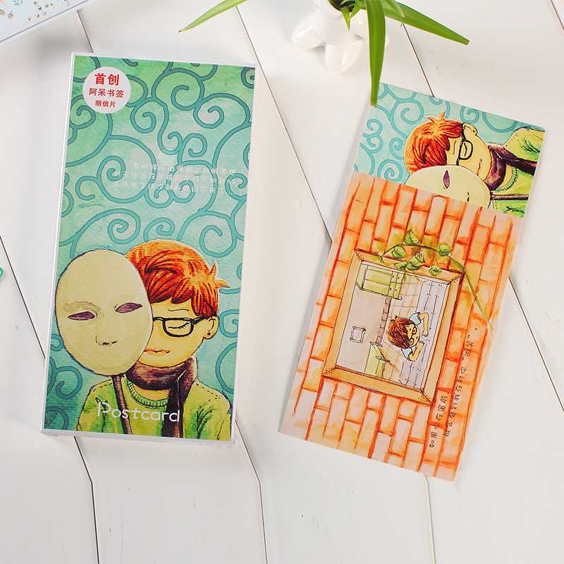 South korea creative personality bookmark bookmark postcard birthday card christmas card personalization dumb 30 100å¼ wholesale