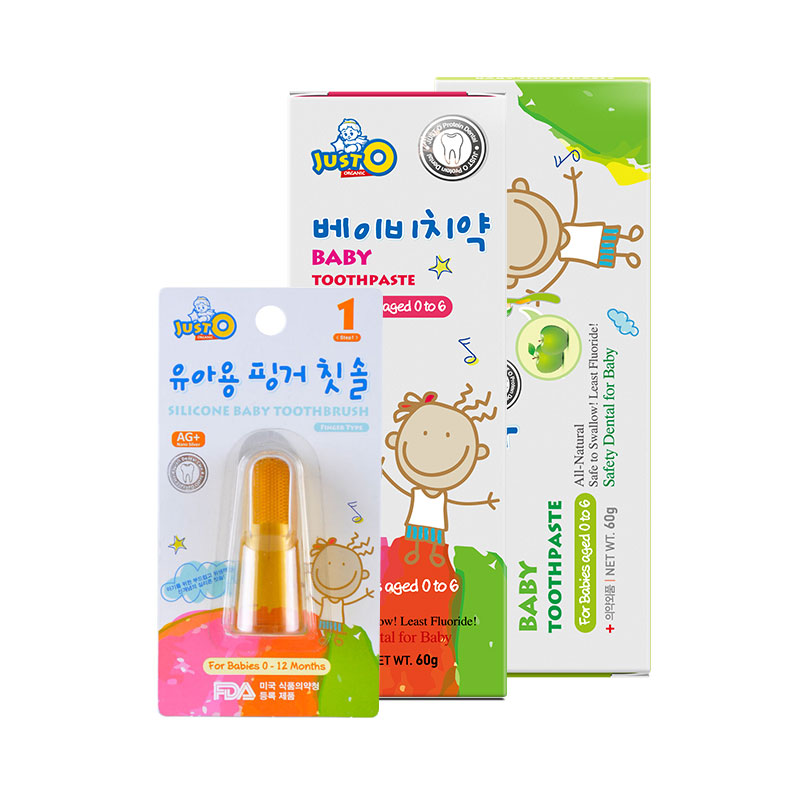 South korea imported just o infant suckling baby finger toothbrush oral care kit for 0--12 months baby