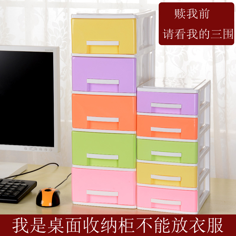 South korea minimalist desktop drawer storage cabinets multilayer finishing cabinet mini size group in colored plastic storage box