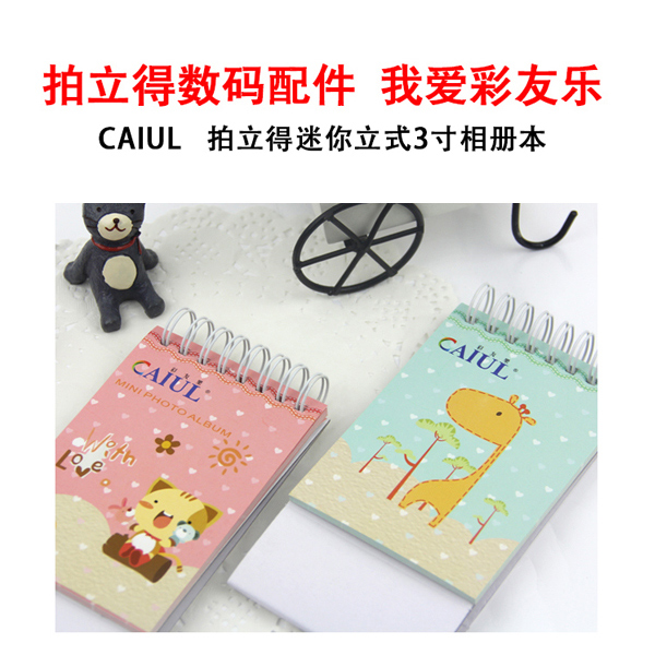 South korea PD251/239 polaroid diy album polaroid caiul choi friends of music mini vertical 6-inch photo album 3