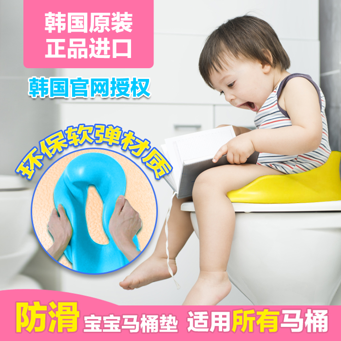 South korean imports of bürkert laugh potty seats toilet seat cushion men and women baby tuba soft increase child toilet