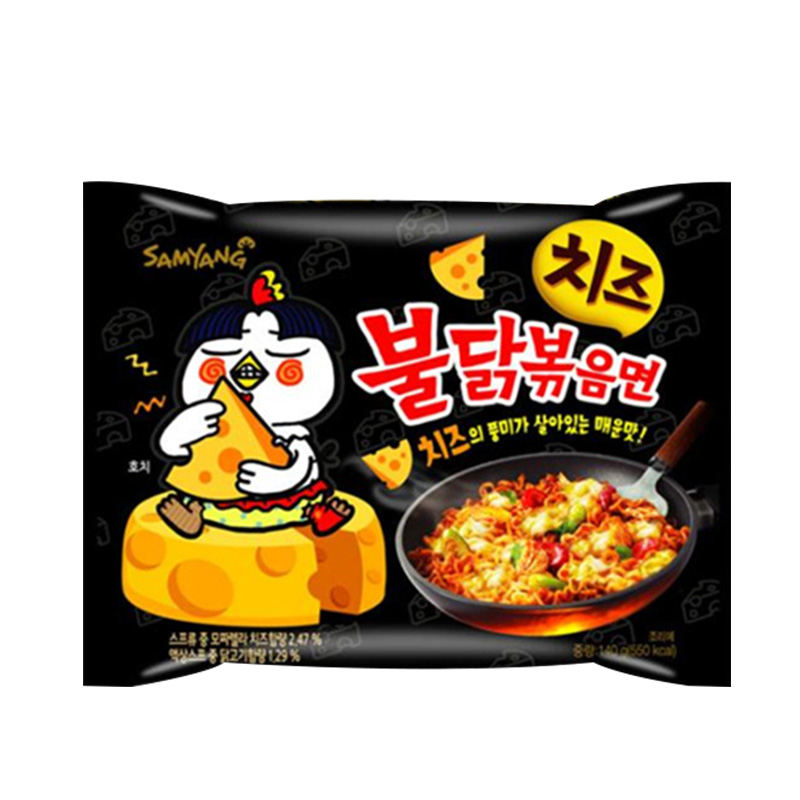 South korean imports of cheese flavor turkey miyaki samyang ramen noodles 140g spicy noodles instant noodles instant noodles