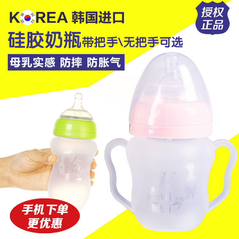 South korean imports of putti atti full silicone baby bottle with a handle wide caliber baby drop resistance sets