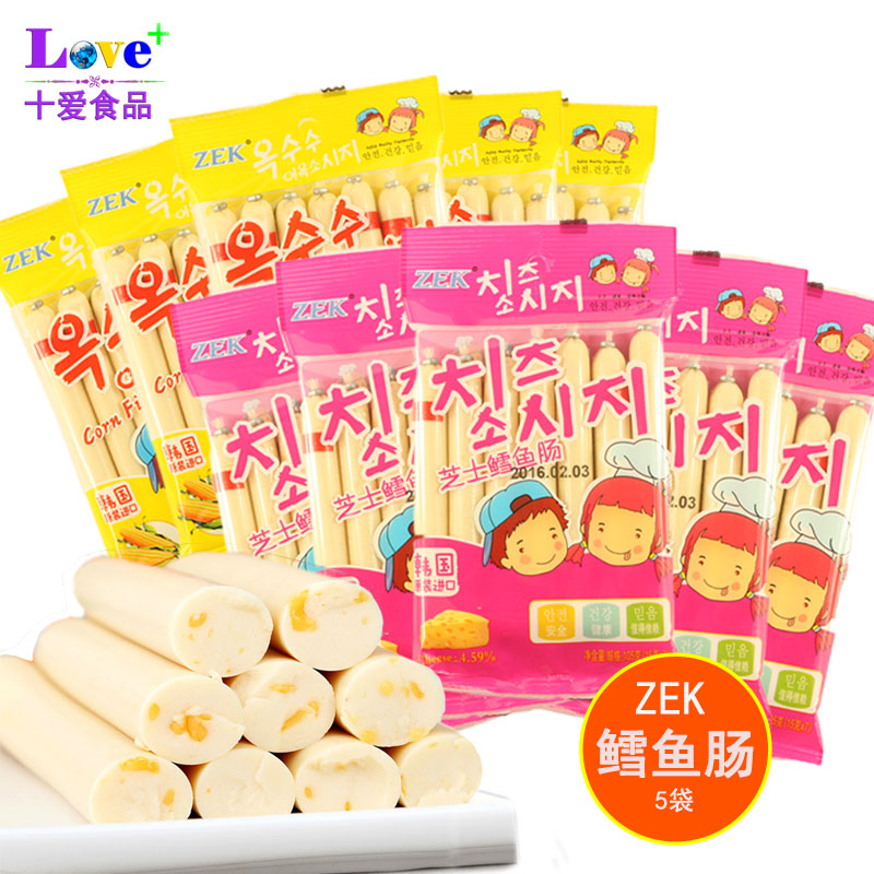 South korean imports of seafood seafood baby food supplement for children zek cod intestine cheese corn ham 105g x5 package