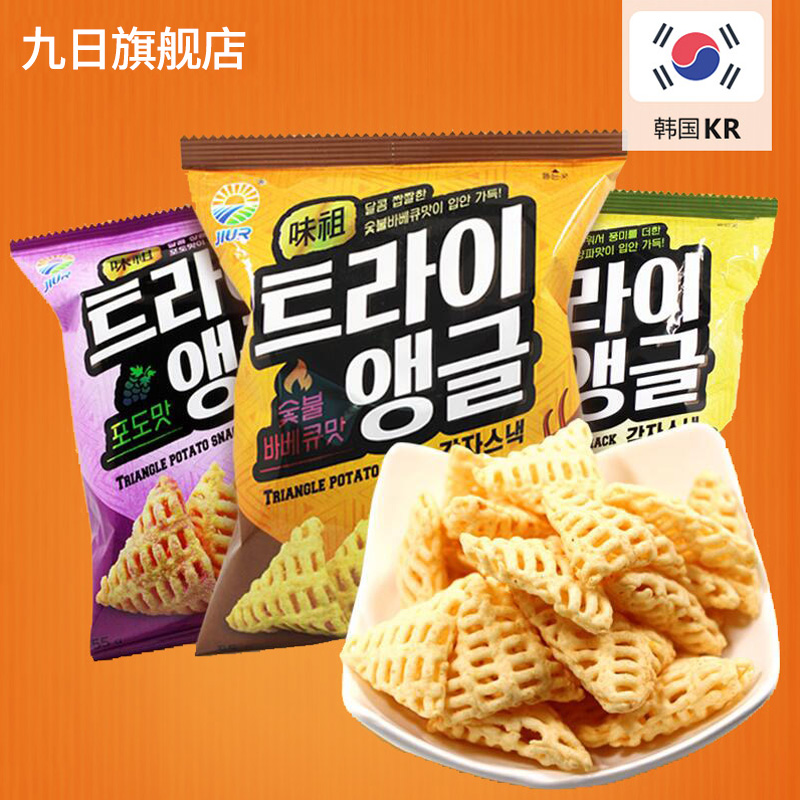 South korean imports of zero food brand potato chips crisp corner grape flavor barbecue flavor onion flavor 55g * 3
