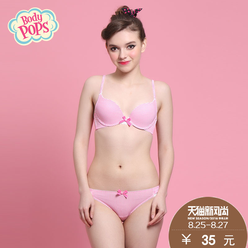 South korea's new spring and summer stripe bodypops2016 sexy little lace panties triangle bottom pants BCWP663T91