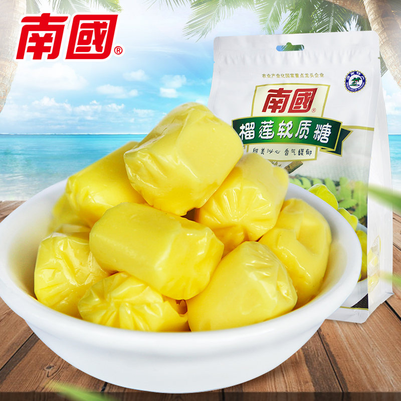 Southland durian durian flavored sugar 450g soft sugar sugar hainan specialty tropical fruit flavor food