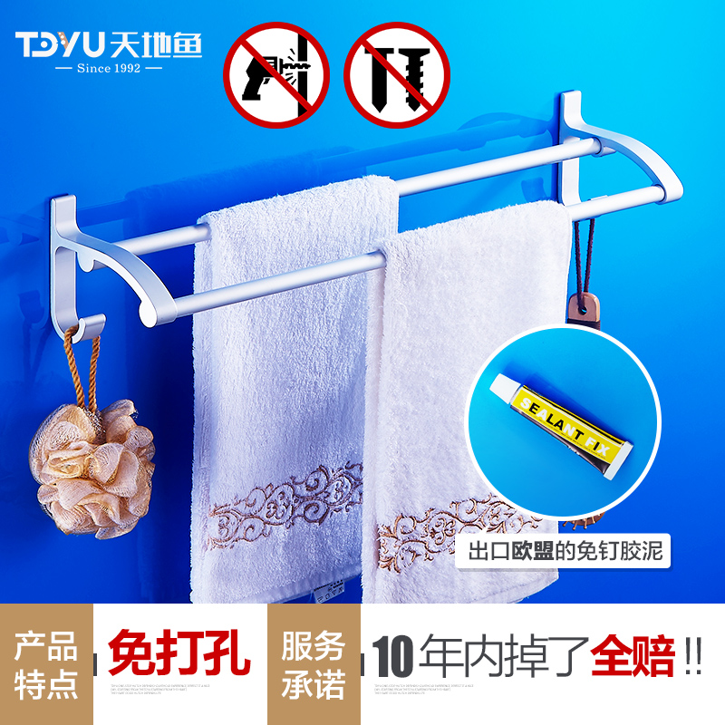 Space aluminum bathroom towel rack free punch five gold double pole towel rack bathroom accessories bathroom towel bar lengthened