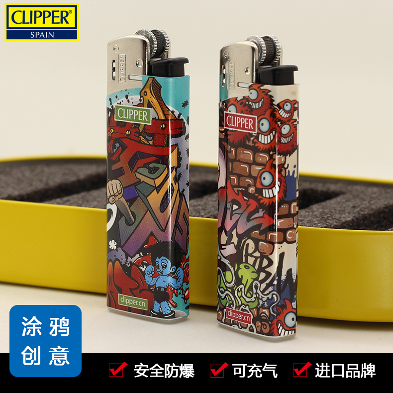 Spain can lifestyle refillable lighters saliceto graffiti series flint pulley genuine