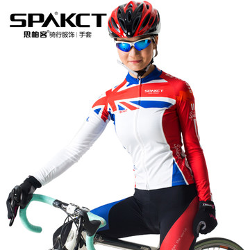 Spakct sipa off big ben long sleeve jersey suit female spring and autumn thin breathable mountain bike riding trousers