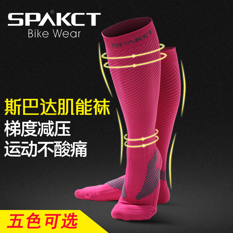 Spakct sipa off muscle energy decompression sports socks hiking socks cycling socks winter socks for men and women running compression stockings