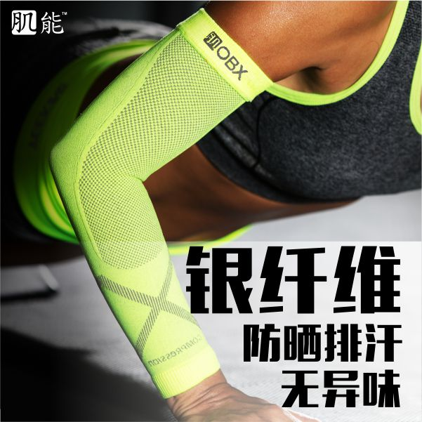 Spakct sipa passenger movement running compression armband armband armband armband cuff riding basket ball male and female elbow
