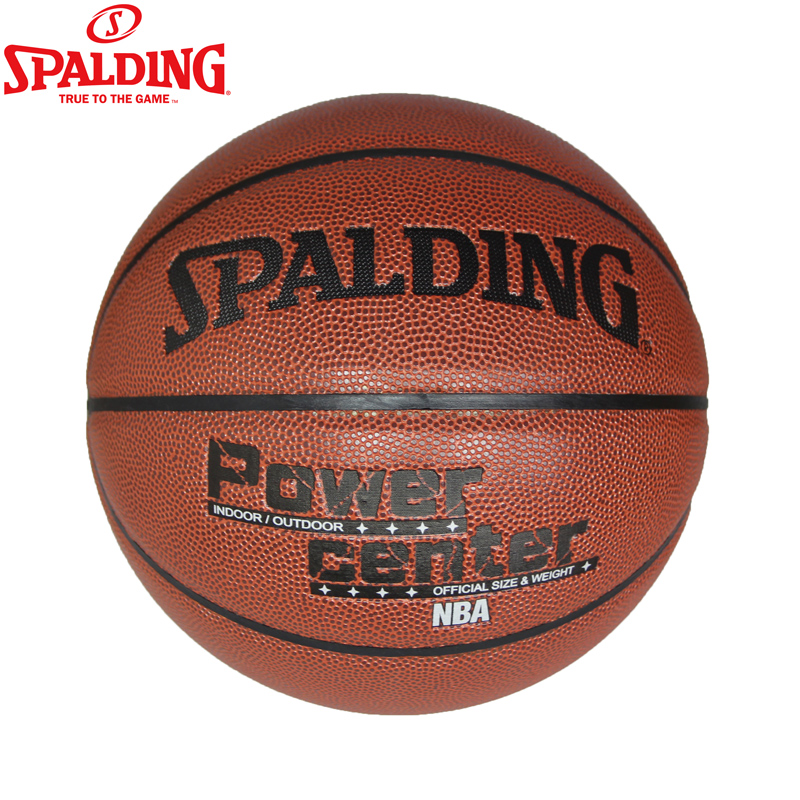 Spalding basketball genuine 74-104 slip resistant concrete outdoor basketball basketball pu leather feel