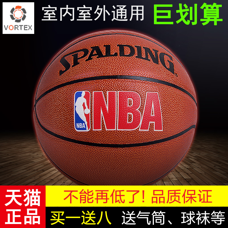 Spalding nba basketball genuine common indoor and outdoor control 74-604y lanqiu wearable game skid