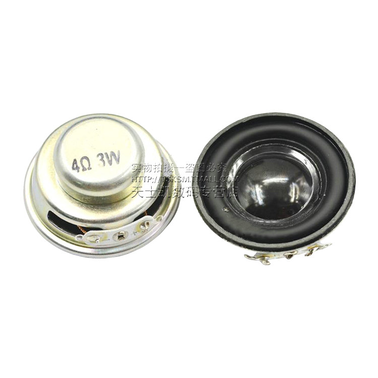 Speaker speaker speaker speaker small speaker mini amplifier dedicated 3 w/3 w 4r/4 ohms diameter 4 CM