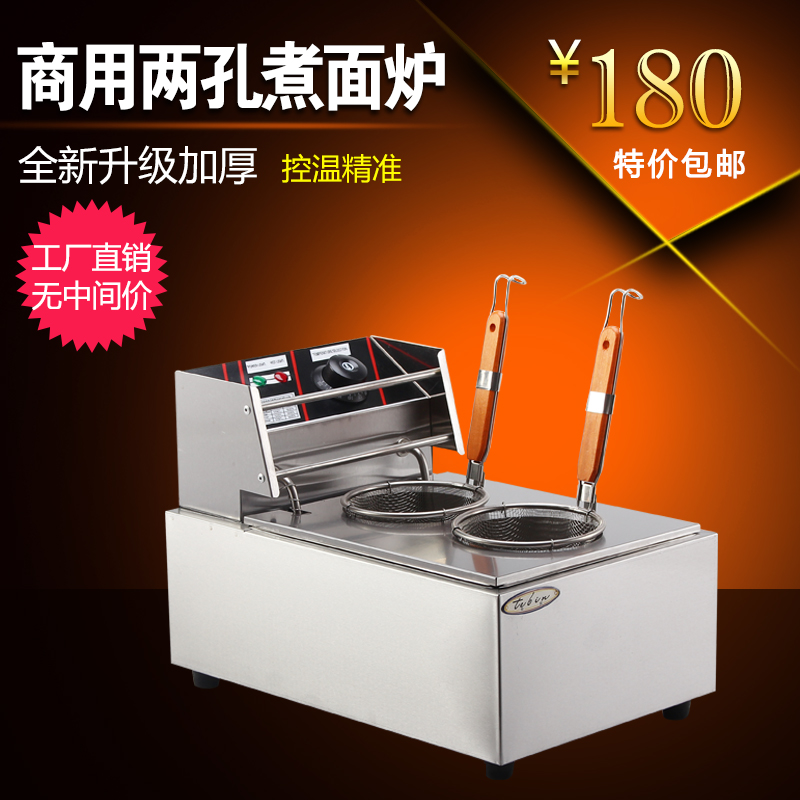 Special bin commercial stainless steel energy 2 electric cooking stove cooking stove spicy cooking pot soup stove Cooking machine