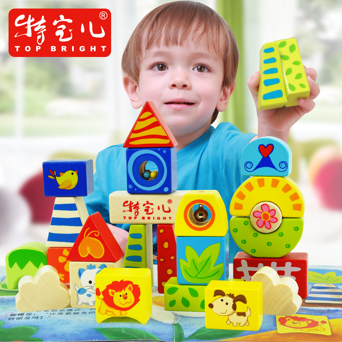 Special boa baby blocks baby blocks wooden chunk of enlightenment thanmonolingualsat years of age children toy building blocks