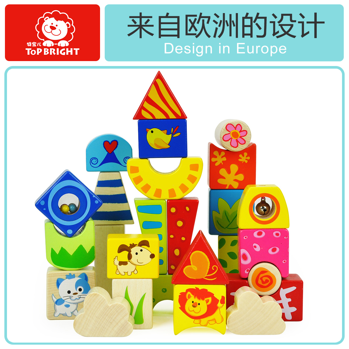 Special boa eq baby blocks wooden puzzle blocks baby enlightenment 3 children under the age of toy building blocks