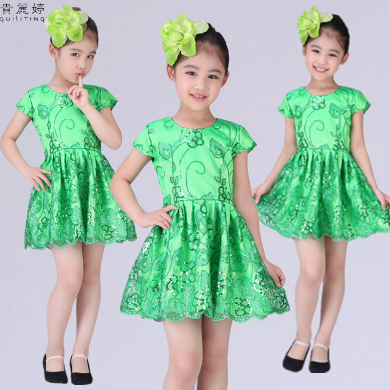 Special children's costumes female modern dance performance clothing costumes sequined veil princess dress girls dance skirt performance clothing