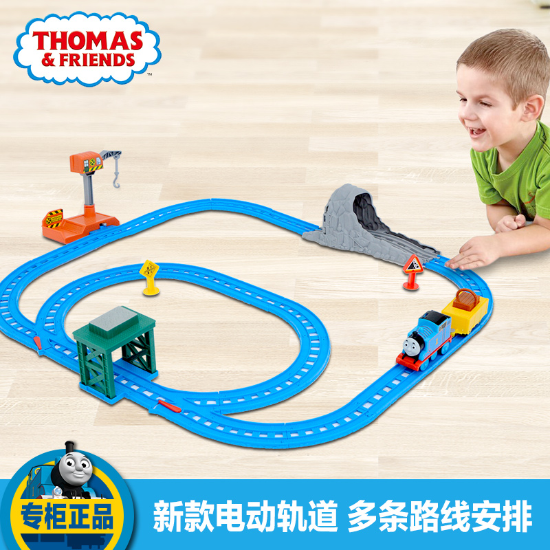 Special genuine new thomas and friends of the electric series blue mountain track suit children's toys bgl98