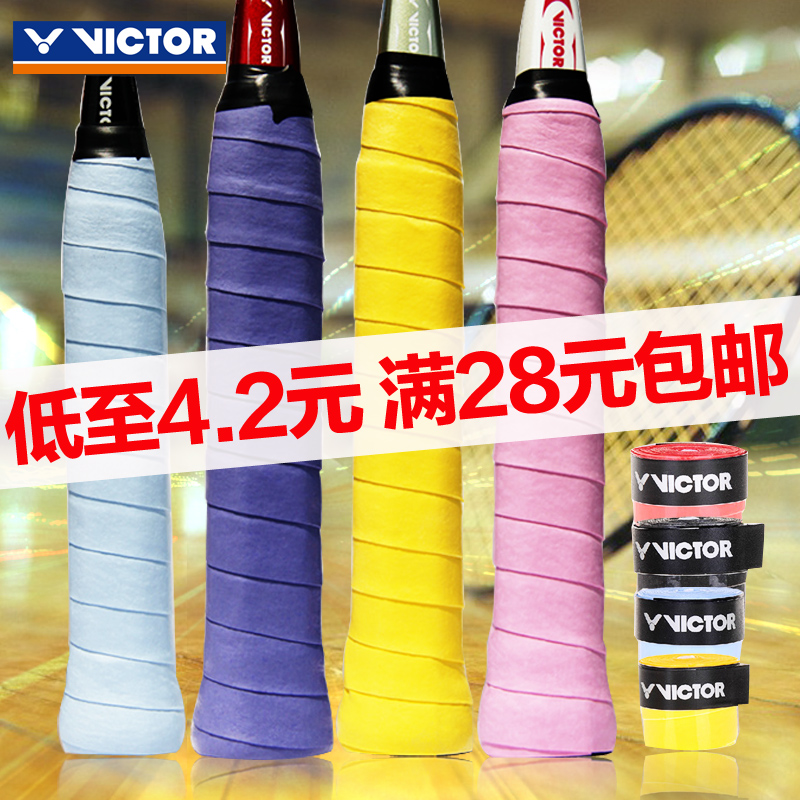 [Special] genuine victory victor keel badminton clapping rubber grip rubber sweat band hand gel sweat