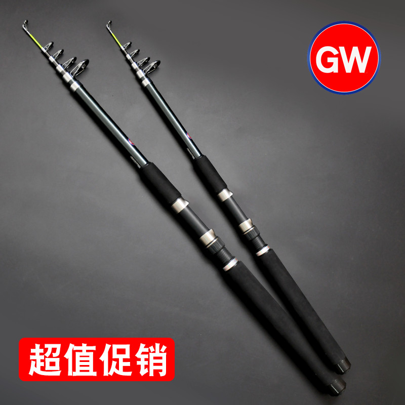 Special guangwei fishing rod suit sea rod sea fishing rod fishing rods 2.1/2.7 m/3.6 m fiberglass fishing rod cast rod sea rods fishing tackle