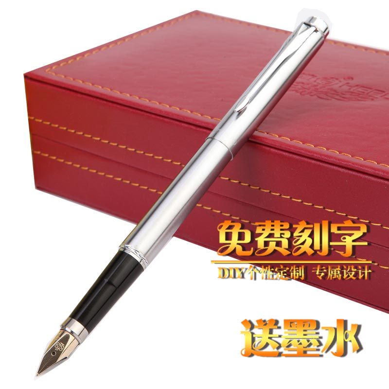 Special hero fountain pens rod 200a steel gold silver clip clip k gold pen pen classic old section of genuine office