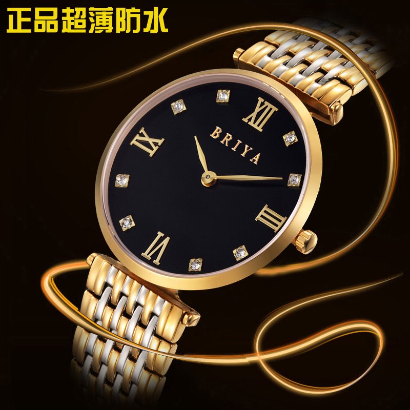 Special high thin steel male table casual waterproof quartz watches couple watches men's fashion trend female form one pair
