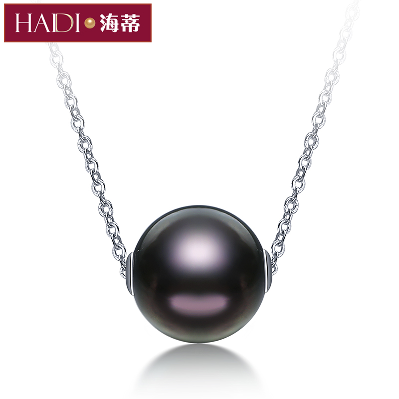 Special! high xingjiebi hildy pearl perfect circle tahitian black pearl pendant necklace genuine female s925 Silver