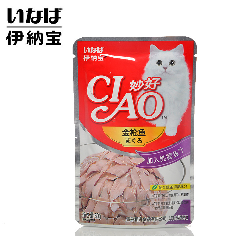 Special ina treasure wonderful good natural grigliato phase kitten cat cat wonderful fresh package of wet pet food snacks