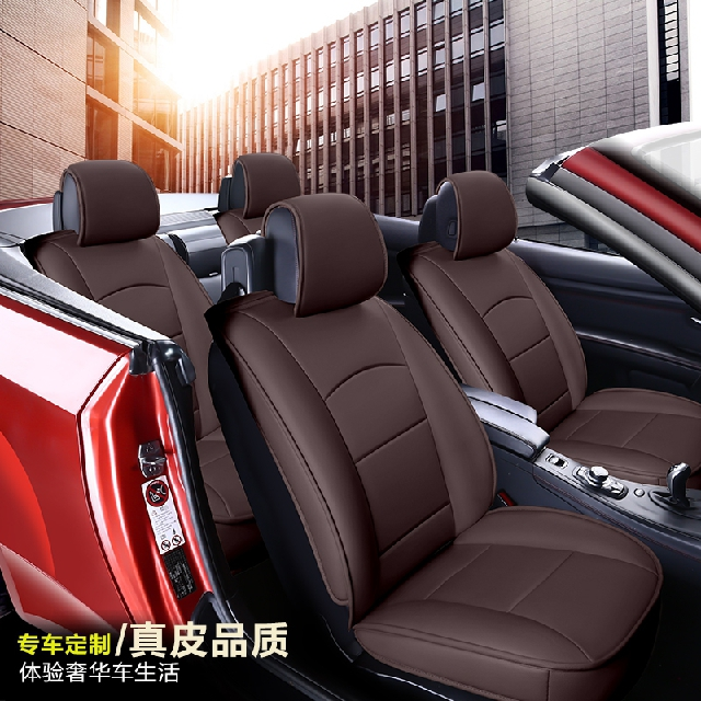 Special leather car seat covers mazda cx-9 cx-7cx-5 star cheng jin xiang mazda 2 leather seat cover seat cover