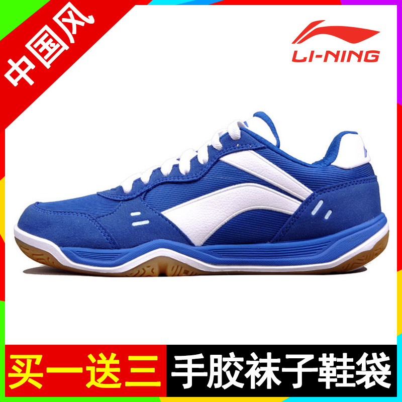 Special lining/li ning badminton shoes authentic clearance sports shoes breathable slip a couple of men ms.