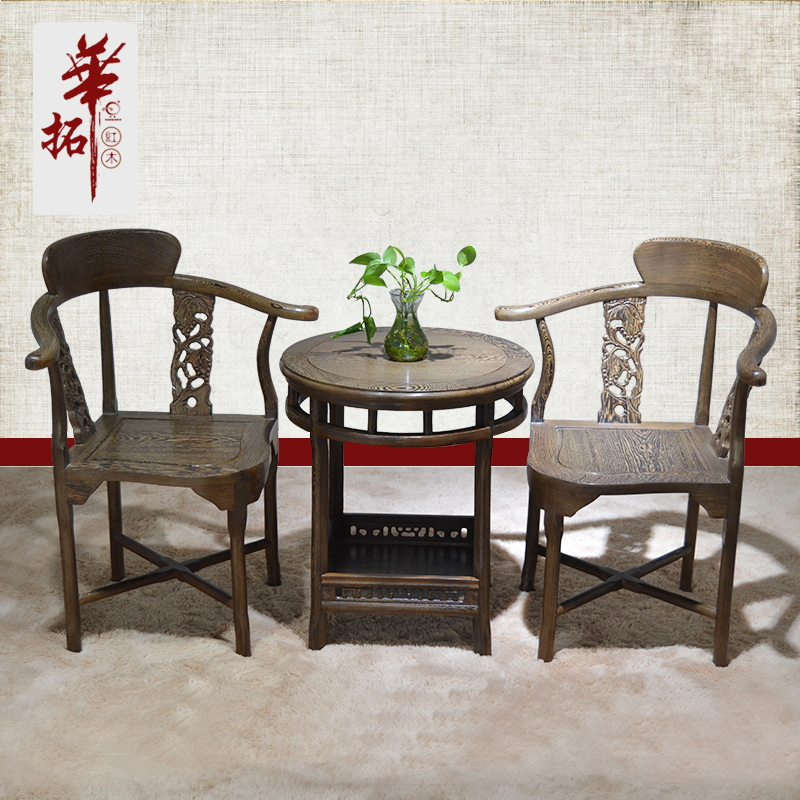 Special mahogany furniture of ming and qing classical mahogany wood wenge casual lover taiwan 3 sets of mahogany furniture
