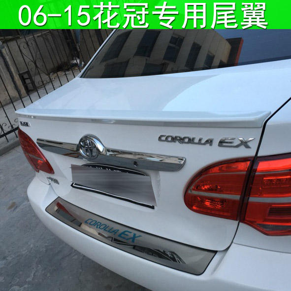 Special modified toyota corolla new corolla ex modified paragraph 06-15 horizontal pressure tail wing free punch paint