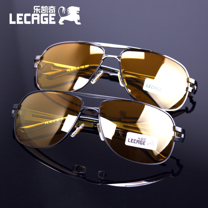 Special night vision goggles car driver mirror night vision glasses glare at night with night light night driving mirror polarized sunglasses men and women