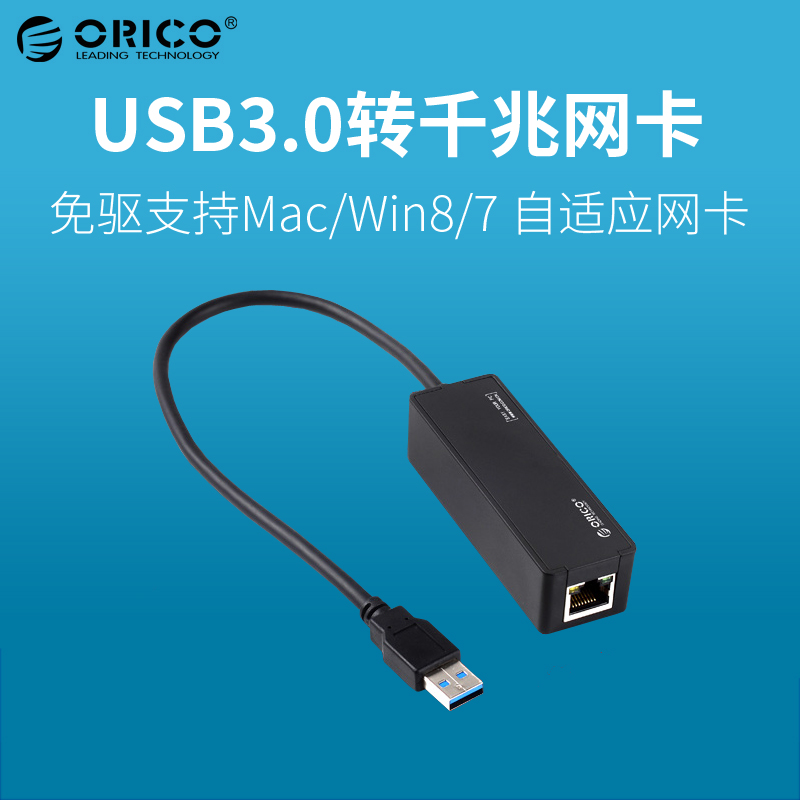 China Nic Ethernet Card, China Nic Ethernet Card Shopping Guide at ...